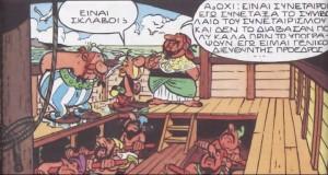 asterix-monomaxos-720x384 (1)